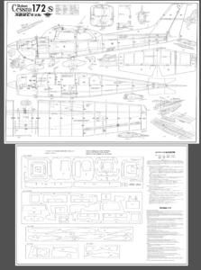 Planos RC Cessna